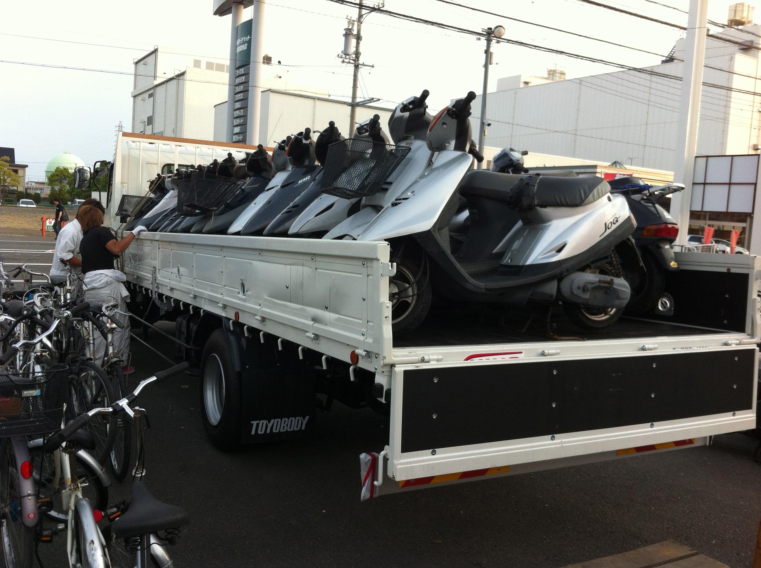 静岡県静岡市を中心に自転車や ...