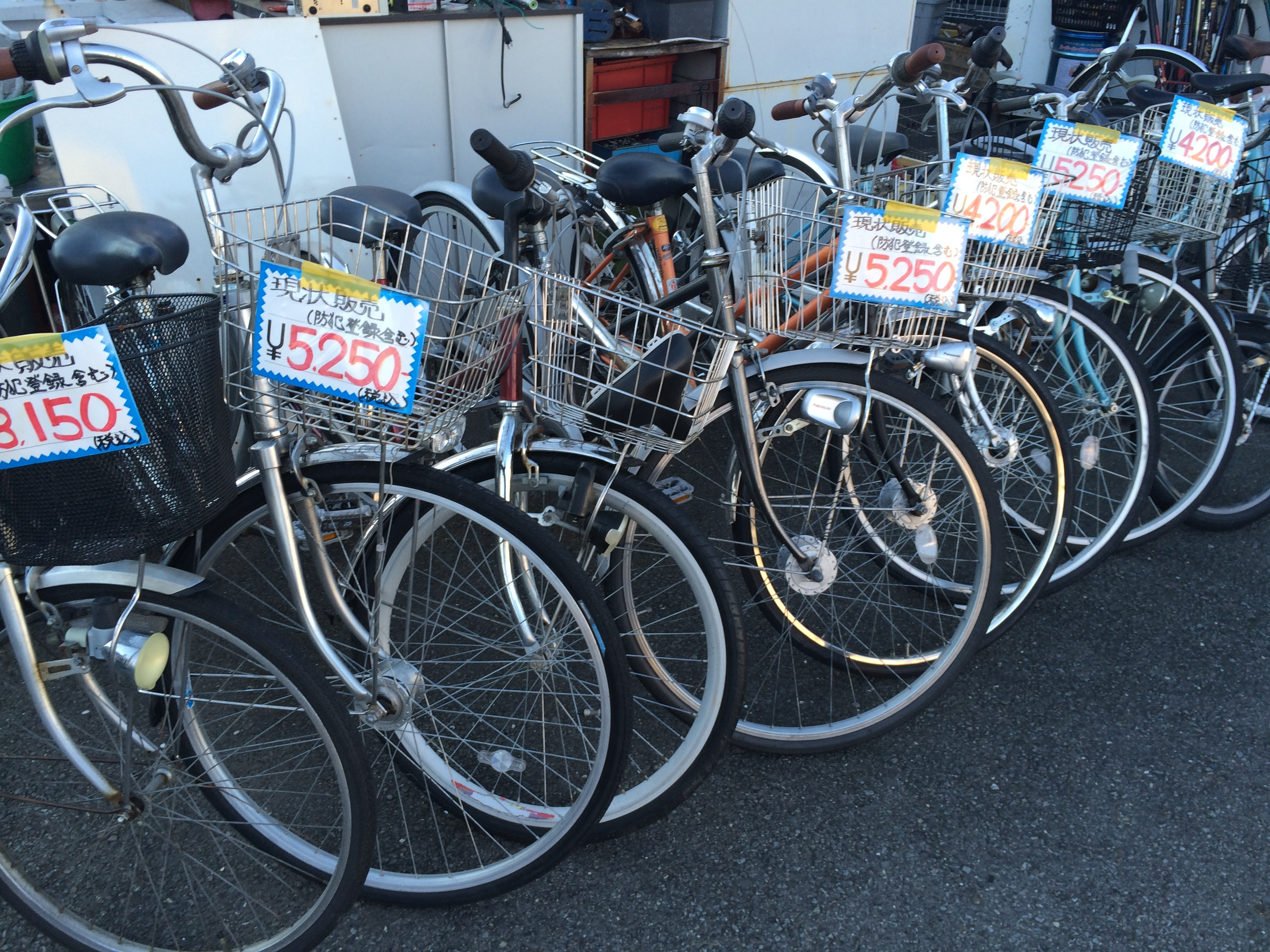 東 久留米 中古 自転車